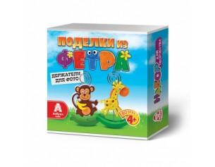 http://gorodokigrushek.ru/image/cache/data/090919/24929-305x237.jpg