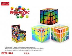 http://gorodokigrushek.ru/image/cache/data/091219/23237-305x237.jpg