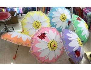 Зонтик 50см Ромашка
