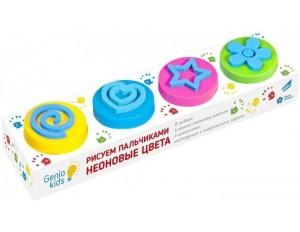 Набор для детского творчества Рисуем пальчиками Неоновые цвета