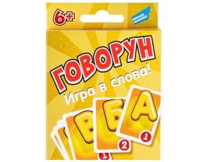 http://gorodokigrushek.ru/image/cache/data/120421/98970-305x237.jpg