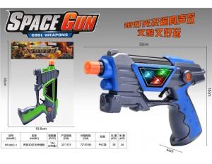 Пистолет на батарейках в пакете 22*15*3