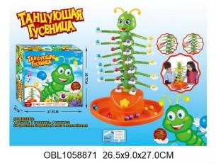 http://gorodokigrushek.ru/image/cache/data/120821/28850-305x237.jpg
