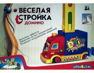 http://gorodokigrushek.ru/image/cache/data/181218/19162-2-305x237.jpg