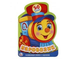 http://gorodokigrushek.ru/image/cache/data/181218/23014-305x237.jpg