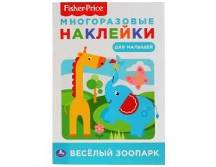 http://gorodokigrushek.ru/image/cache/data/181218/23022-305x237.jpg