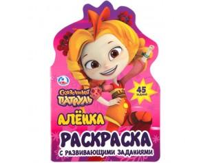 http://gorodokigrushek.ru/image/cache/data/190219/45699-305x237.jpg