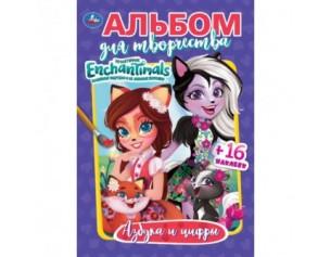 http://gorodokigrushek.ru/image/cache/data/190219/50296-305x237.jpg