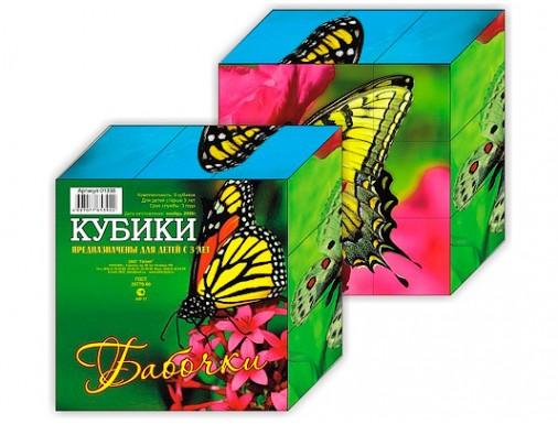 """Кубики """"Бабочки"""" 9 куб."""