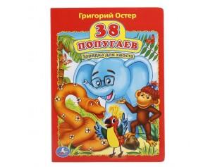 http://gorodokigrushek.ru/image/cache/data/190519/72003-305x237.jpg