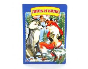 http://gorodokigrushek.ru/image/cache/data/190519/72006-305x237.jpg