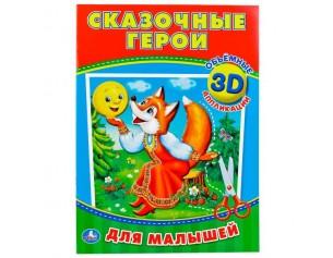 http://gorodokigrushek.ru/image/cache/data/191019/22987-305x237.jpg