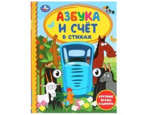 http://gorodokigrushek.ru/image/cache/data/200120/87269-305x237.jpg