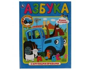 http://gorodokigrushek.ru/image/cache/data/200120/87270-305x237.jpg