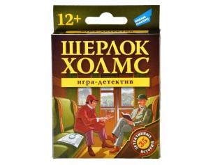 http://gorodokigrushek.ru/image/cache/data/20042020/23749-305x237.jpg