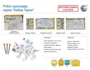 http://gorodokigrushek.ru/image/cache/data/201020/24469-305x237.jpg