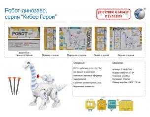 http://gorodokigrushek.ru/image/cache/data/201020/24470-305x237.jpg