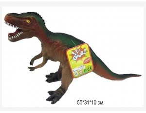 Динозавр озвуч.