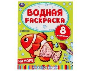 http://gorodokigrushek.ru/image/cache/data/210621/60331-305x237.jpg