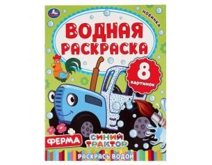 http://gorodokigrushek.ru/image/cache/data/210621/60332-305x237.jpg
