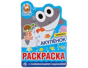 http://gorodokigrushek.ru/image/cache/data/210621/60335-305x237.jpg