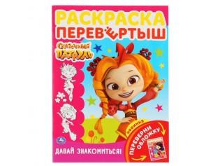 http://gorodokigrushek.ru/image/cache/data/210621/60347-305x237.jpg