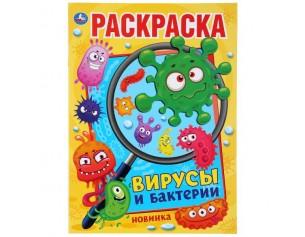 http://gorodokigrushek.ru/image/cache/data/210621/60355-305x237.jpg