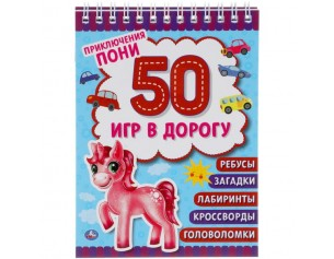 http://gorodokigrushek.ru/image/cache/data/210621/60361-305x237.jpg