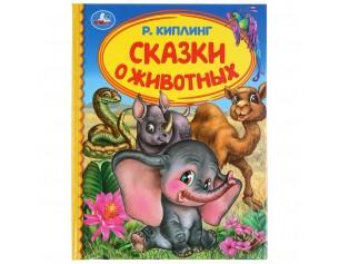http://gorodokigrushek.ru/image/cache/data/22122020/27326-305x237.jpg