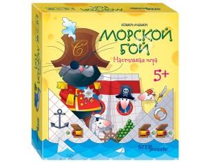 http://gorodokigrushek.ru/image/cache/data/22122020/76545-305x237.jpg