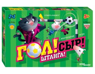 http://gorodokigrushek.ru/image/cache/data/22122020/76565-305x237.jpg
