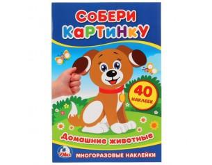 http://gorodokigrushek.ru/image/cache/data/29.05.19/72029-305x237.jpg