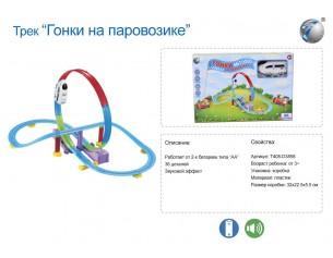 http://gorodokigrushek.ru/image/cache/data/291119/23235-305x237.jpg