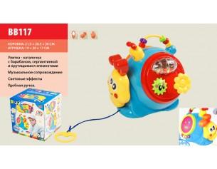 http://gorodokigrushek.ru/image/cache/data/katya/1668-305x237.jpg