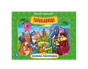 http://gorodokigrushek.ru/image/cache/data/katya/87187-305x237.jpg