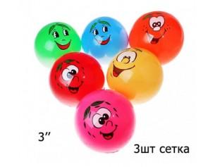 http://gorodokigrushek.ru/image/cache/data/kotic/84045-305x237.jpg
