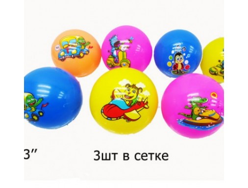Мяч пластизоль 8 см 30 г 3 шт/сетка Цена за 1 шт.