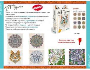 http://gorodokigrushek.ru/image/cache/data/origami/53907-305x237.jpg